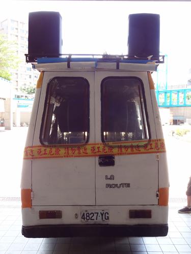 La Route à Taiwan